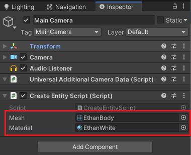 CreateEntityScriptのインスペクタの設定