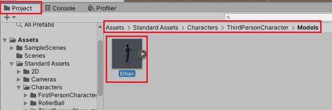 スタンダードアセットのEthanを選択する