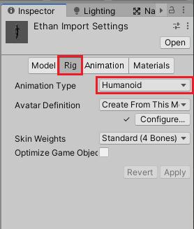 キャラクターモデルのRigのAnimation Typeの設定