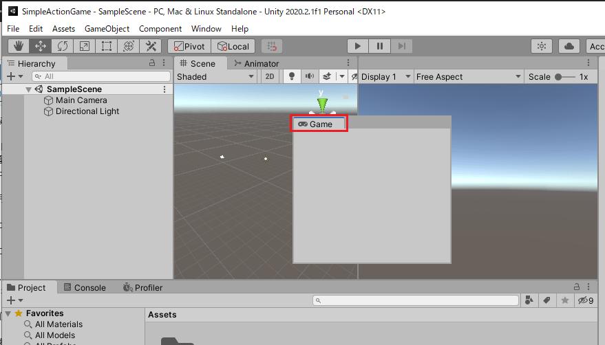 Unityエディターでウインドウをドラッグして他のウインドウに連結