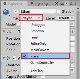 Playerタグを設定する