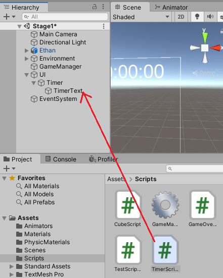 TimerScriptをTimerTextゲームオブジェクトに取り付ける