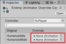 元のアニメーターコントローラーのアニメーションを上書き出来る