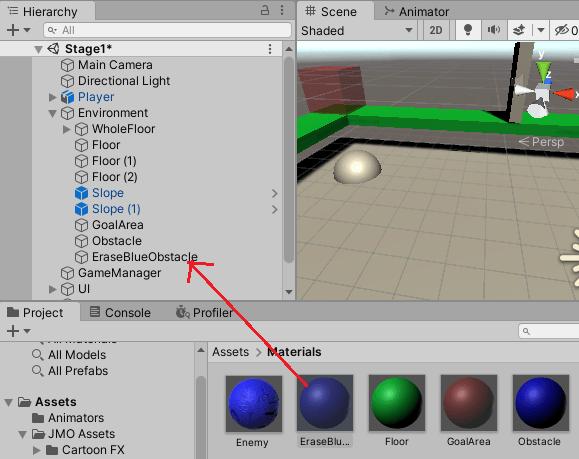 EraseBlueObstacleマテリアルをEraseBlueObstacleゲームオブジェクトに設定