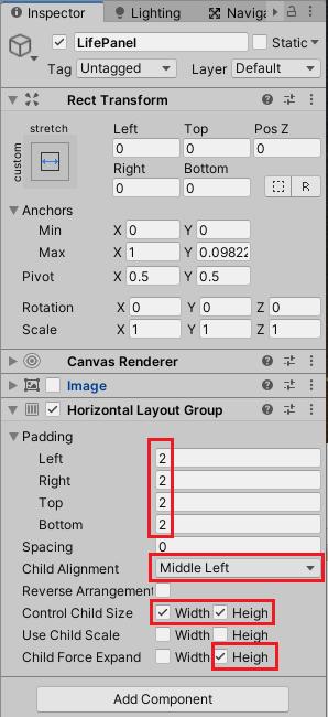 Horizontal Layout Groupで子要素のライフゲージの並びを管理する