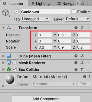 GunMountの形状を変更する