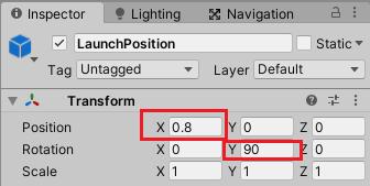 LaunchPositionのインスペクタの設定