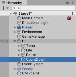 UIの子要素にCountDownを作成する