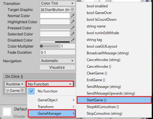 StartButtonを押した時にGameManagerのStartGameメソッドを実行するように設定