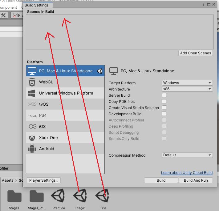 シーンをScenes In Buildに登録する