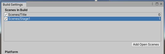 Scenes In BuildでTitleシーンが一番上にくるようにする
