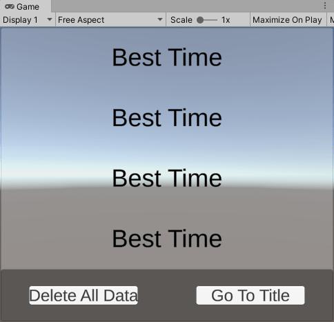 DataCanvasで表示されるUI