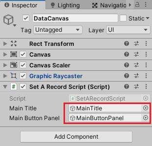 DataCanvasのSetARecordScriptの設定し忘れをしないよう