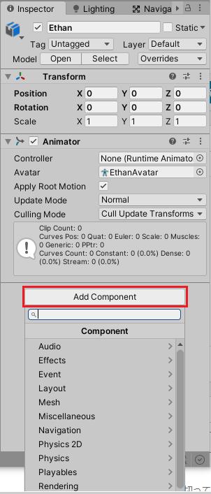 インスペクタのAdd Componentボタンを押してコンポーネントを追加する