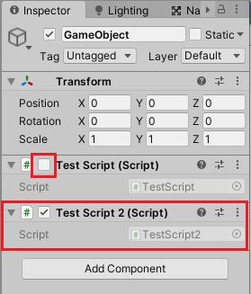 スクリプトのテストの為にTestScript2を取り付ける