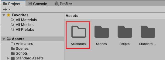 SimpleActionGameでAnimatorsフォルダを作成する