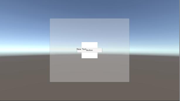 レイアウト前のUIの要素の位置関係