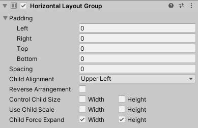 Horizontal Layout Groupコンポーネントの設定項目