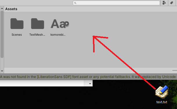 フォントからフォントアセットを作成する文字を入れたテキストファイルを取り込む