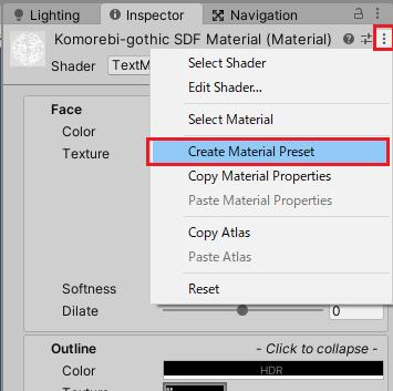 フォントアセットのマテリアルのインスペクタから新しいマテリアルアセットを作る方法