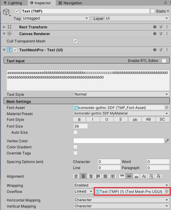 Text(TMP)のOverflowのLinkedにText(TMP)(1)を設定する
