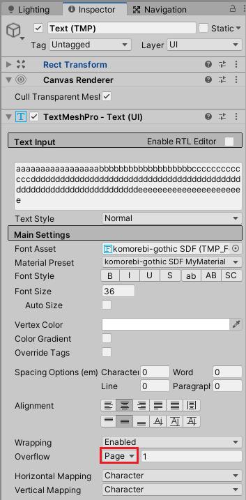 TextMeshProのMain SettingsのOverflowをPageにすると自動でページ分割してくれる