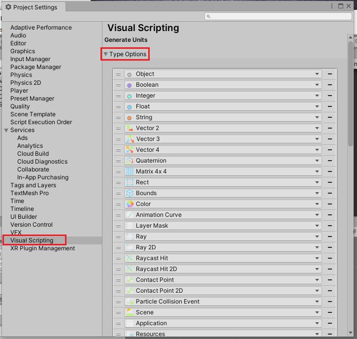 Visual Scriptingでタイプを確認する
