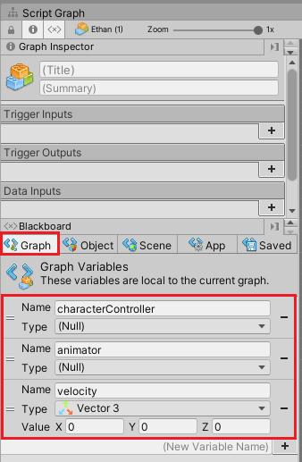 VisualScriptingキャラクターのスクリプトで使うグラフ変数