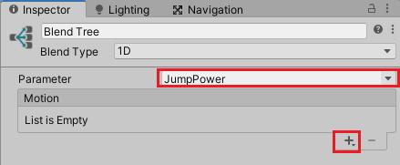 ジャンプブレンドツリーで3つのモーションを設定出来るようにする