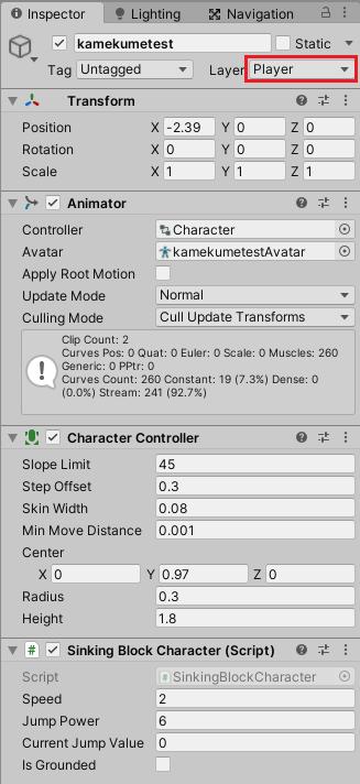 沈むブロックテスト用キャラクターのインスペクタの設定