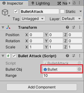 AddForceで動くキャラクターのサンプルで使用するBulletAttackゲームオブジェクトのインスペクタの設定