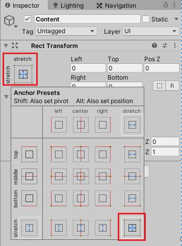 ログ表示UIのContentのRect TransformでAnchor Presetsからstretch stretchを選択する
