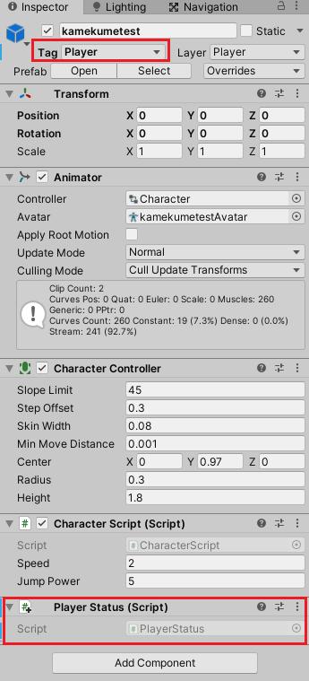 ログ表示機能で使うキャラクターの設定