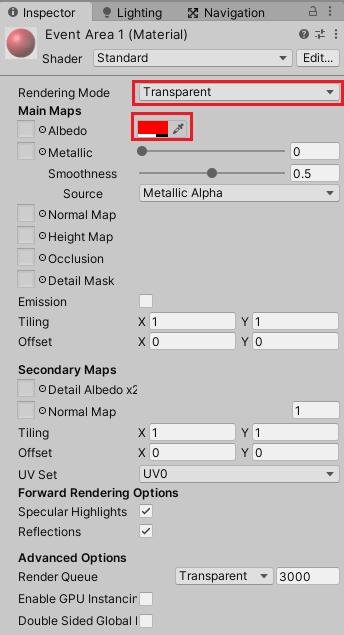 ログ表示機能のEventArea1用のマテリアルの設定