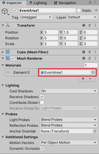 ログ表示機能のEventArea1ゲームオブジェクトにEventArea1マテリアルを設定する