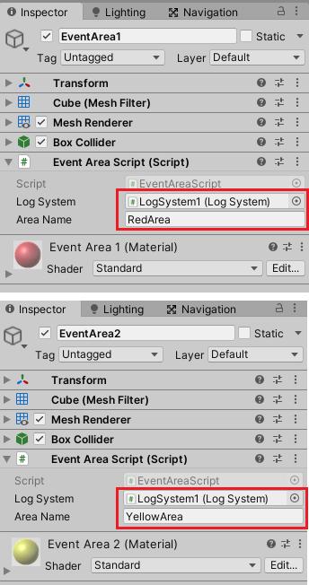 ログ表示機能のイベントエリアゲームオブジェクトの設定