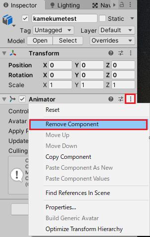 PlayerArmatureの子に配置したキャラクターモデルに取り付けられたAnimatorを削除する
