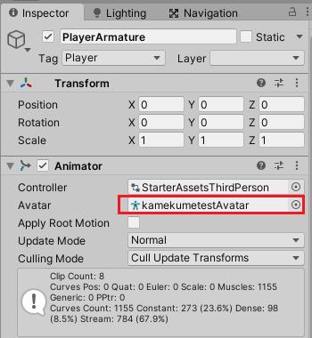 PlayerArmatureのAnimatorのAvatarに用意したモデルのアバターを設定する