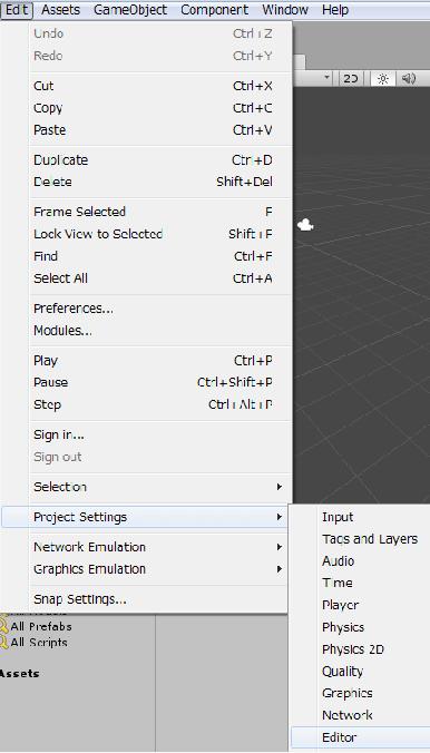 Editor設定画面を開く