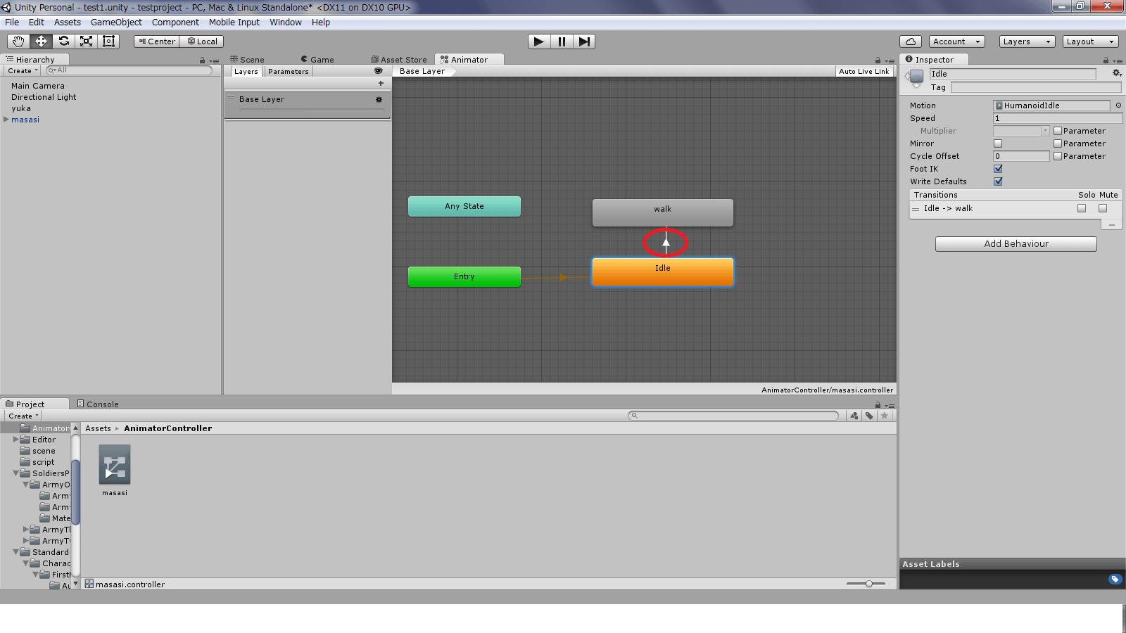 アニメーターの遷移を作成する