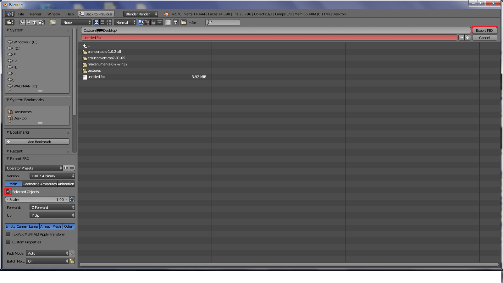 blenderの出力設定をしてファイルの出力