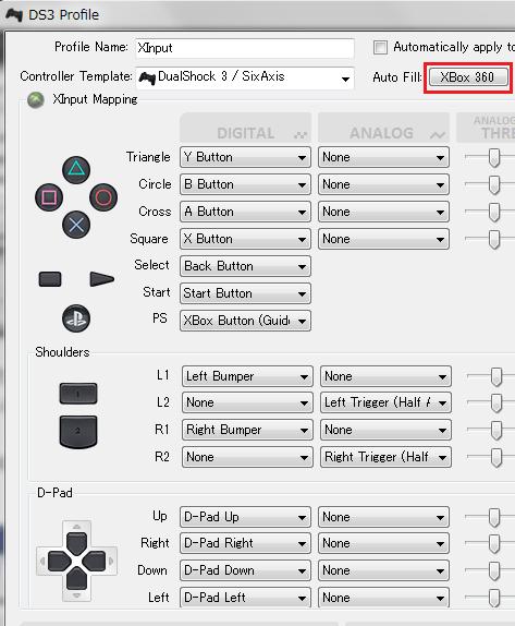 XInputを選択した時の画面