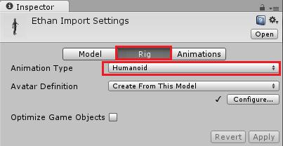 キャラクターのインポートセッティングのRigを選択