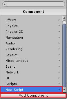 インスペクタのAddComponentを押して新しいスクリプトを作成