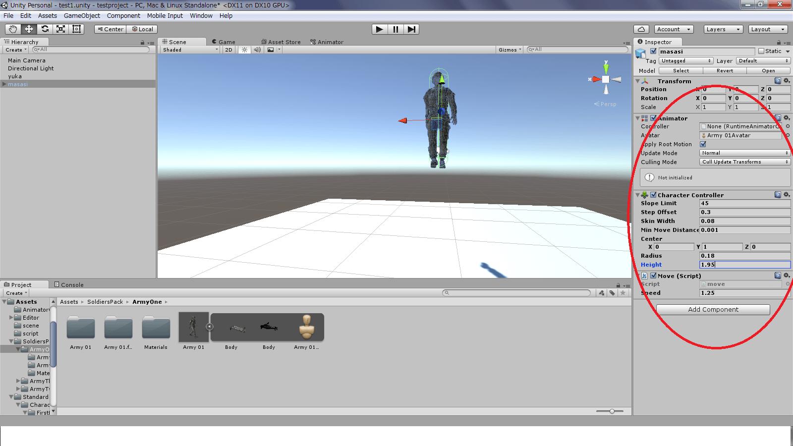 キャラクターコントローラとスクリプトのパラメータを設定する