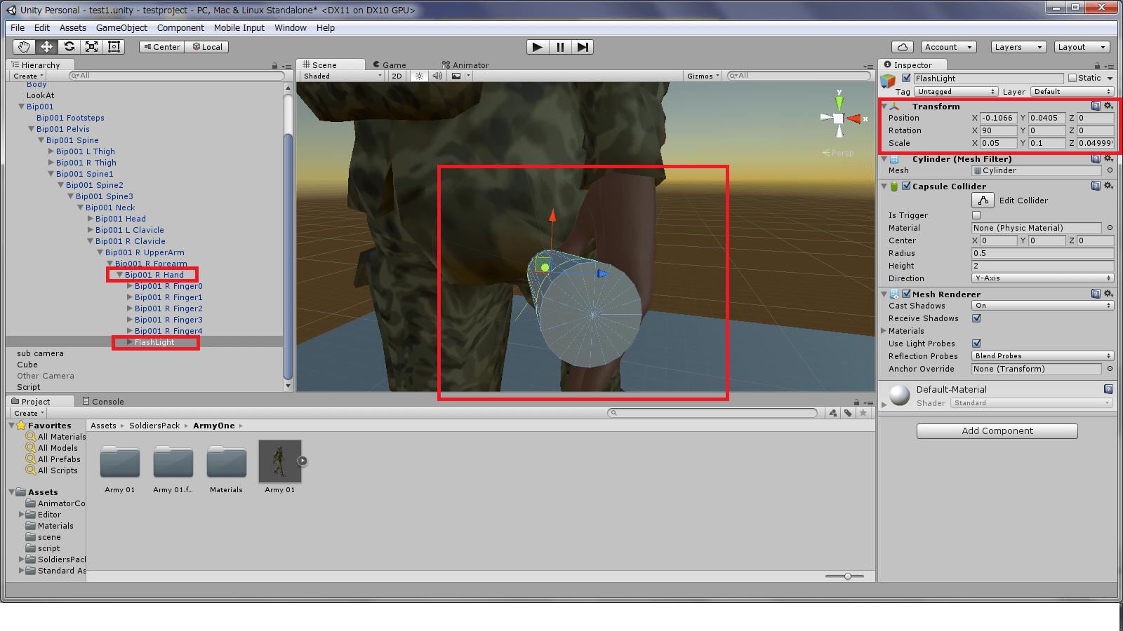 キャラクターが懐中電灯を持っているように位置を調整する