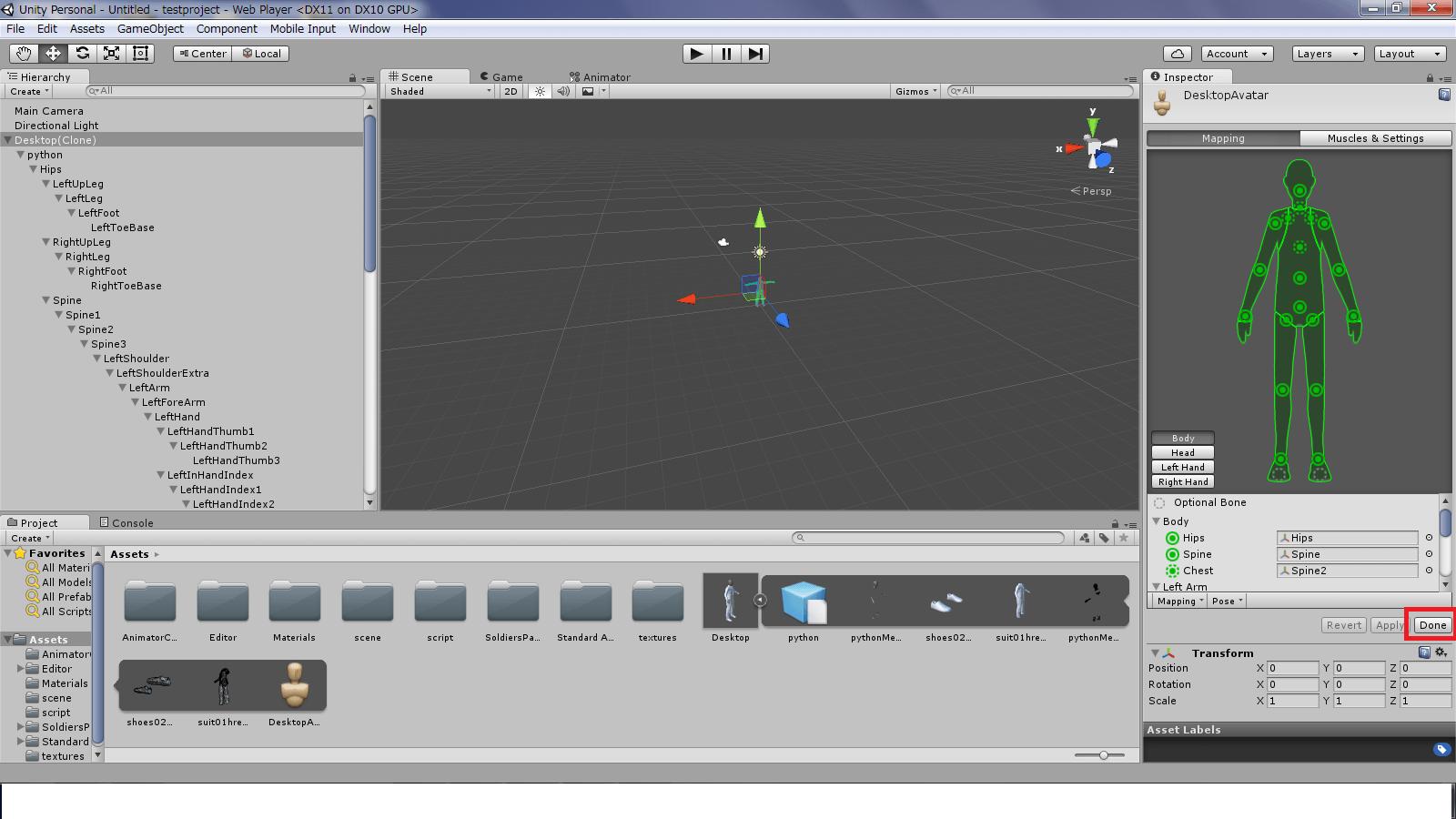 アニメーションタイプをhumanoid型に設定する
