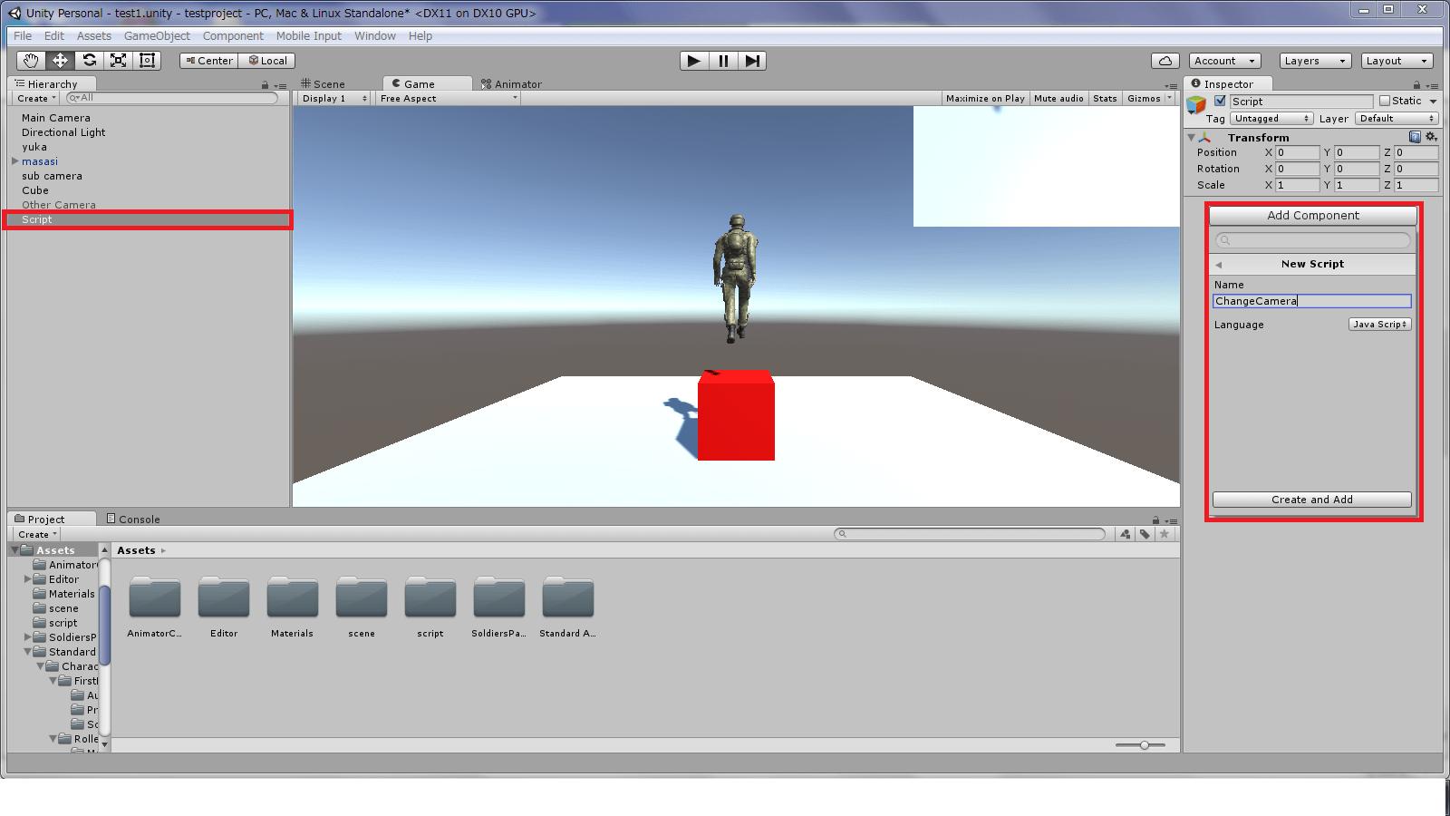 キャラクターを遠目から移す位置に移動