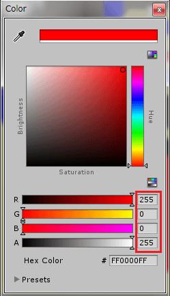マテリアルの色の変更画面