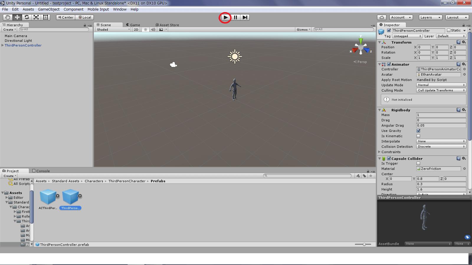 Unityの実行ボタンを押してテストプレイ